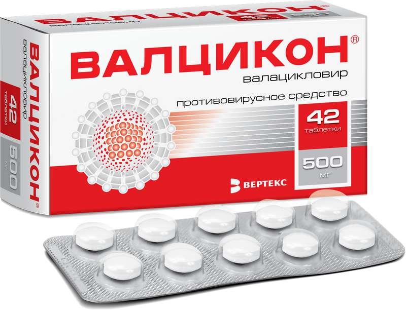 ВАЛЦИКОН таблетки 500 мг 42 шт.