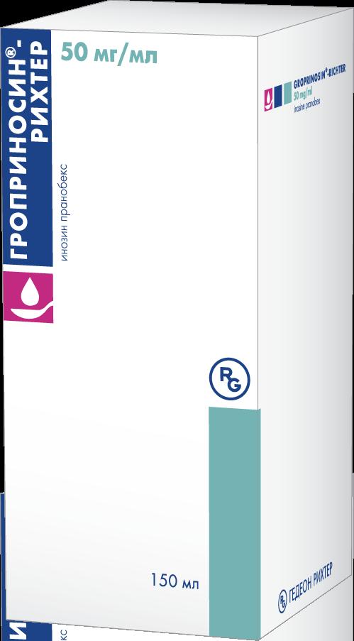 Гроприносин-рихтер 50мг/мл 150мл сироп, фото №1