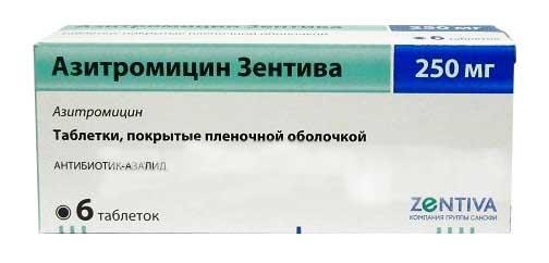 Азитромицин зентива 250мг 6 шт. таблетки покрытые пленочной оболочкой, фото №1
