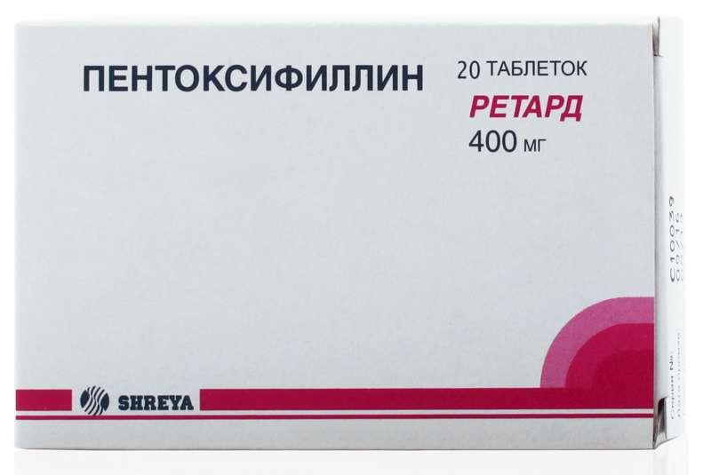 ПЕНТОКСИФИЛЛИН таблетки 400 мг 20 шт.