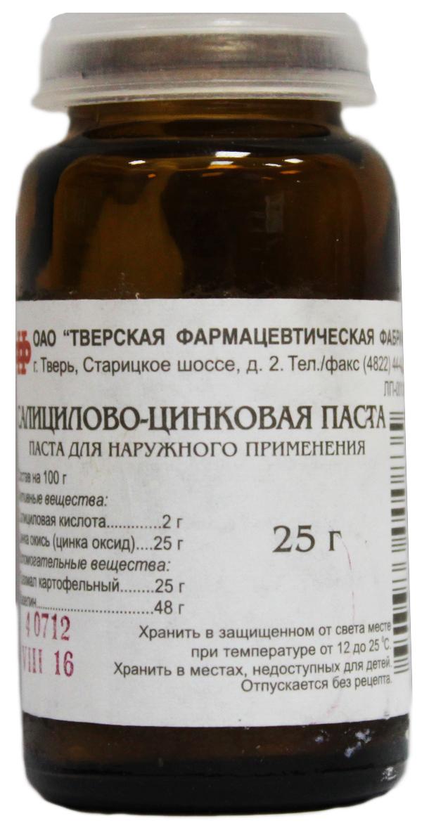 САЛИЦИЛОВО-ЦИНКОВАЯ ПАСТА 25г паста для наружного применения Тверская фармацевтичекская фабрика ОАО