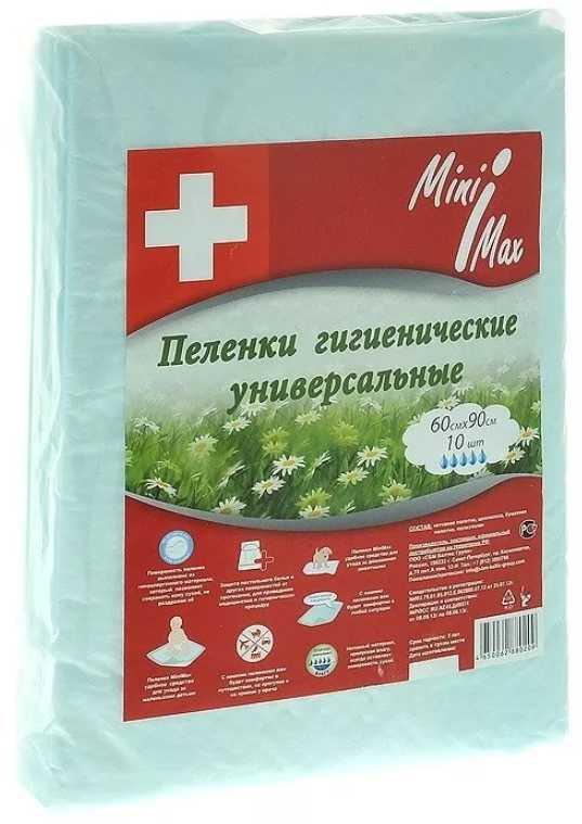Минимакс пеленки универсальные 60х90 №10 (88020), фото №1