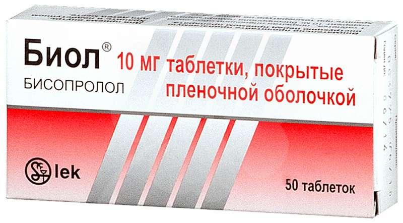 БИОЛ таблетки 5 мг 50 шт.
