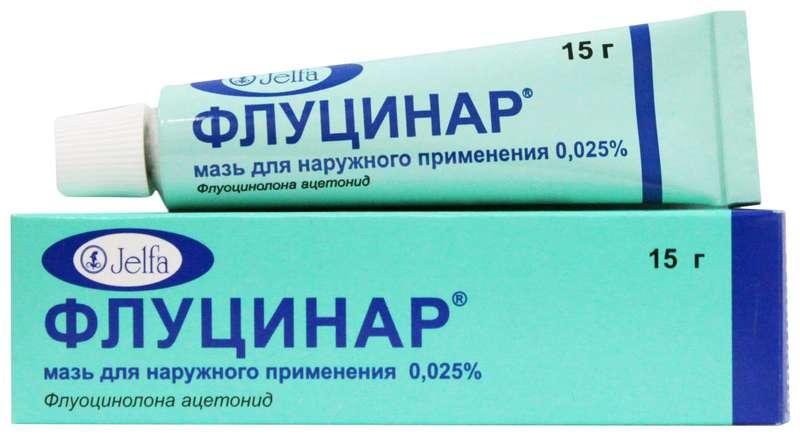 ФЛУЦИНАР 0,025% 15г мазь для наружного применения
