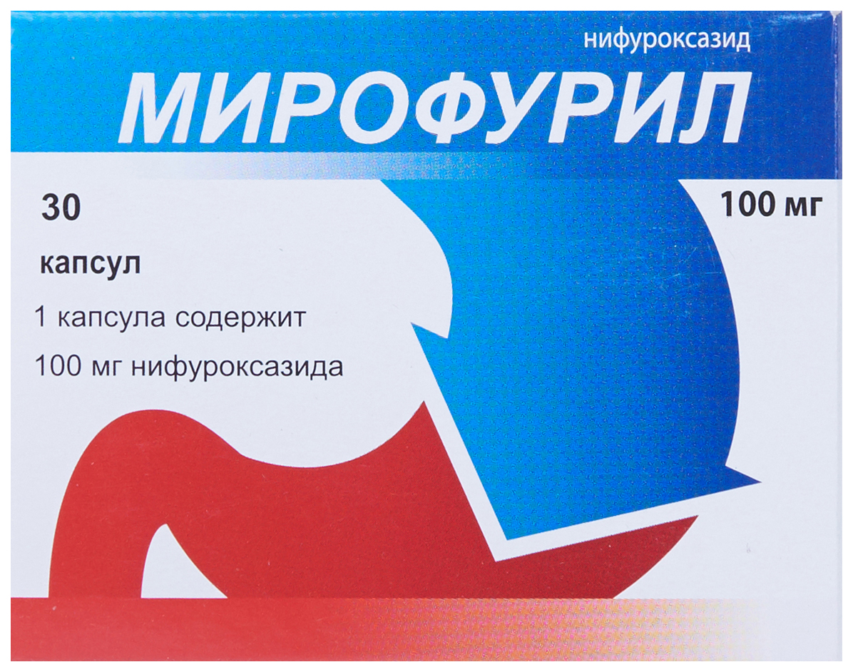 МИРОФУРИЛ 100мг 30 шт. капсулы  Обнинская химико-фармацевтическая компания