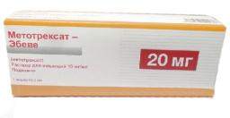 Метотрексат раствор для инъекций 10 мг/мл шприц + игла с системой защиты 2 мл 1 шт.;