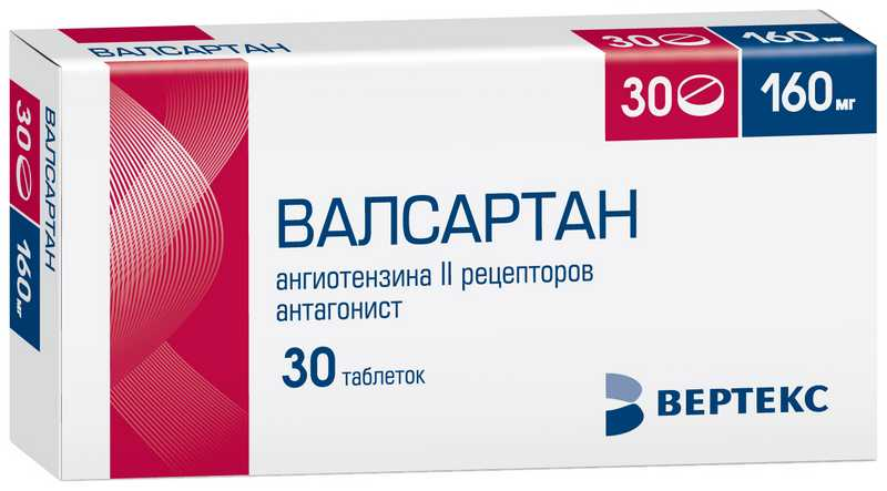 ВАЛСАРТАН таблетки 160 мг 30 шт.