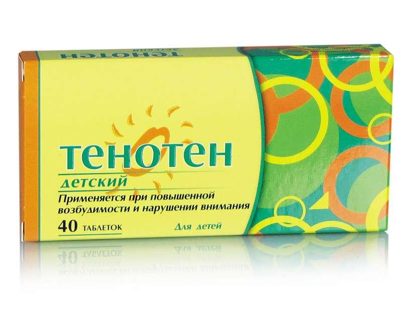ТЕНОТЕН ДЕТСКИЙ таблетки 40 шт.