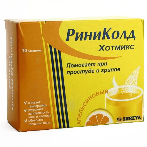 Риниколд хотмикс 5г 10 шт. порошок апельсин, фото №1