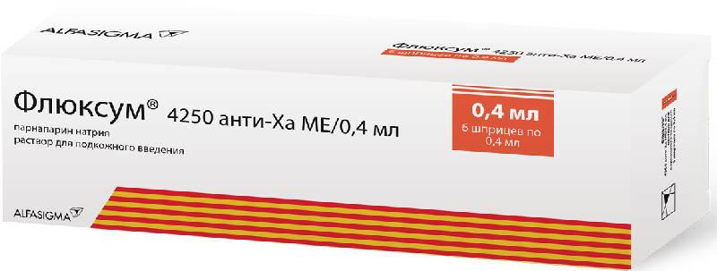 ФЛЮКСУМ 4250 анти-Ха МЕ 0,4мл 6 шт. раствор для подкожного введения