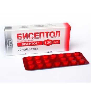 БИСЕПТОЛ таблетки 120 мг 20 шт.