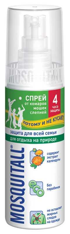 Москитол защита для взрослых спрей от комаров 100мл, фото №1
