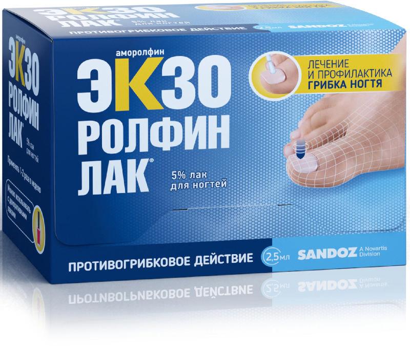 ЭКЗОРОЛФИНЛАК лак для ногтей 5 % 2,5 мл
