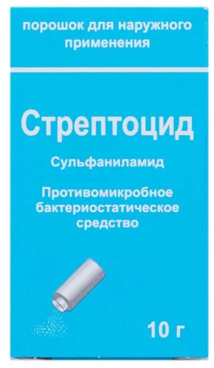 Стрептоцид 10г порошок для наружного применения, фото №1