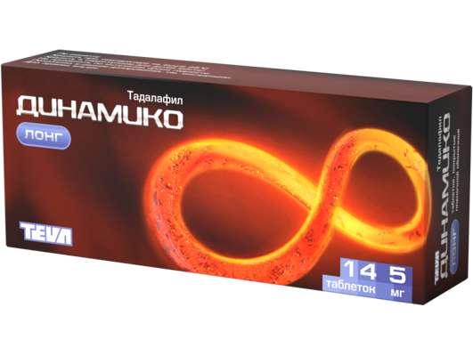 Динамико лонг 5мг 14 шт. таблетки покрытые пленочной оболочкой, фото №1