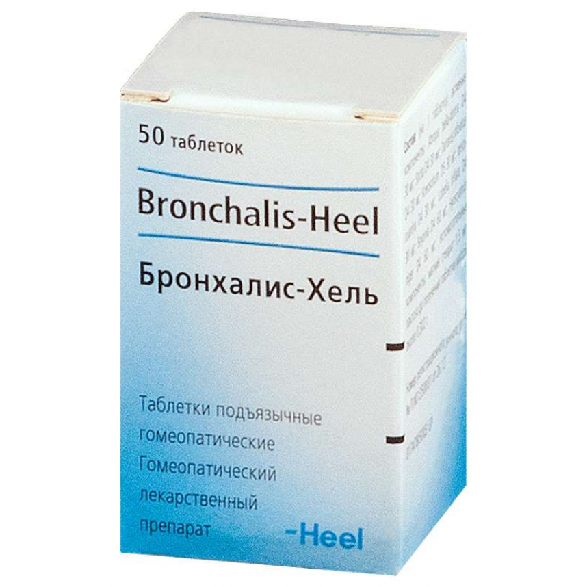 БРОНХАЛИС-ХЕЛЬ таблетки подъязычные 0 50 шт.