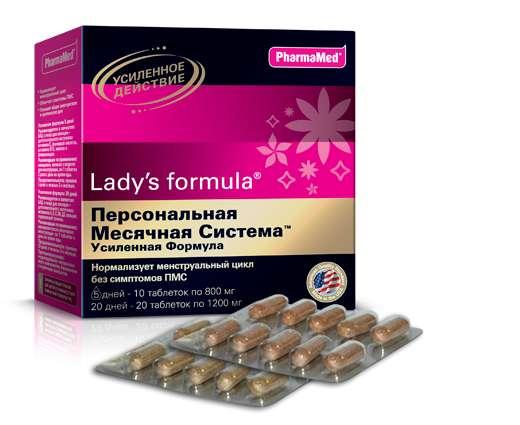 Леди'с формула персональная месячная система усиленная формула таблетки 30 шт., фото №1