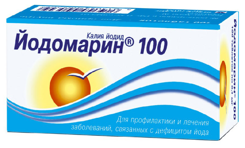 ЙОДОМАРИН 100 таблетки 100 мкг 100 шт.