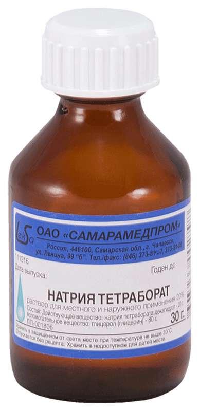 Натрия тетраборат 20% 30г раствор для местного и наружного применения (в глицерине) самарамедпром оао/йодные технологии и маркетинг, фото №1