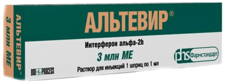 АЛЬТЕВИР 3млн.МЕ 1 шт. раствор для инъекций шприц