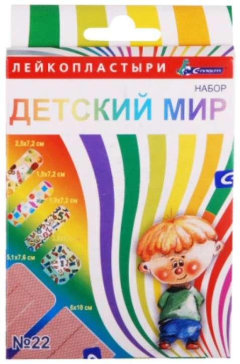С-пласт лейкопластырь детский мир набор 22 шт., фото №1