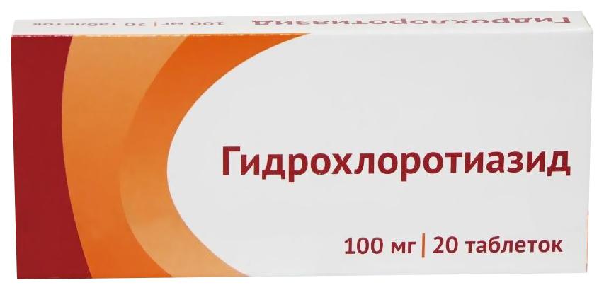 ГИДРОХЛОРОТИАЗИД таблетки 100 мг 20 шт.