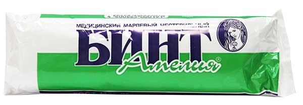 АМЕЛИЯ бинт нестерильный 7мх14см Групповая упаковка