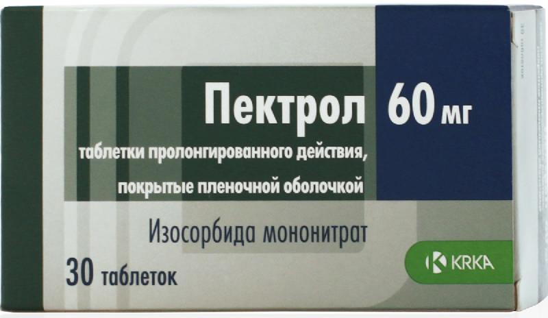 ПЕКТРОЛ таблетки 60 мг 30 шт.