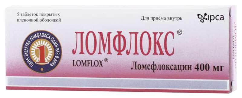 ЛОМФЛОКС таблетки 400 мг шт.