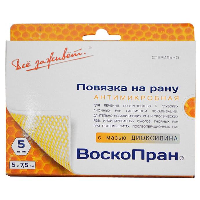 ВОСКОПРАН повязка с мазью на основе диоксидина 5х7,5см 5 шт.