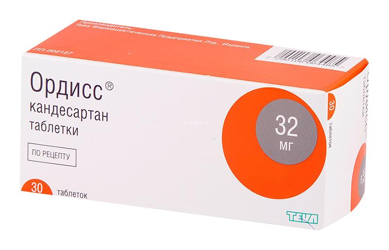 Ордисс 32 мг 30 шт. таблетки