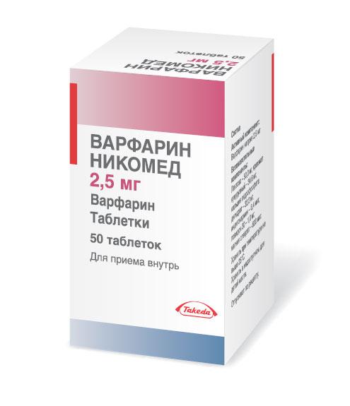 Варфарин никомед 2,5мг 50 шт. таблетки, фото №1