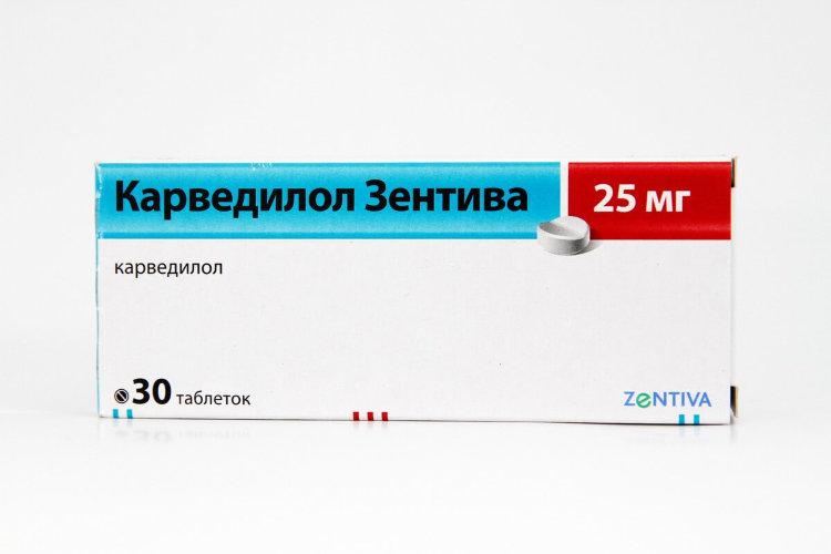 КАРВЕДИЛОЛ ЗЕНТИВА таблетки 25 мг 30 шт.