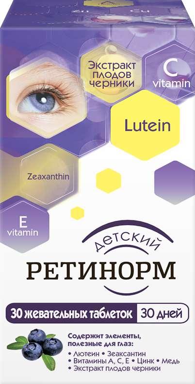 Ретинорм детский таблетки жевательные 30 шт., фото №1