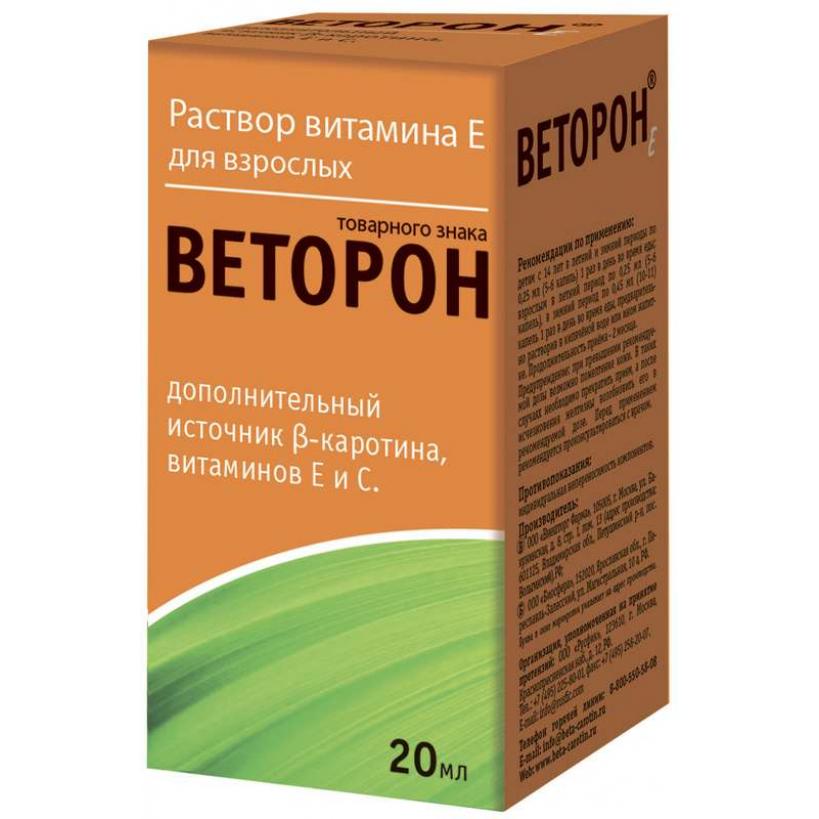 ВЕТОРОН-Е раствор для приема внутрь 2% 20мл Внешторг Фарма