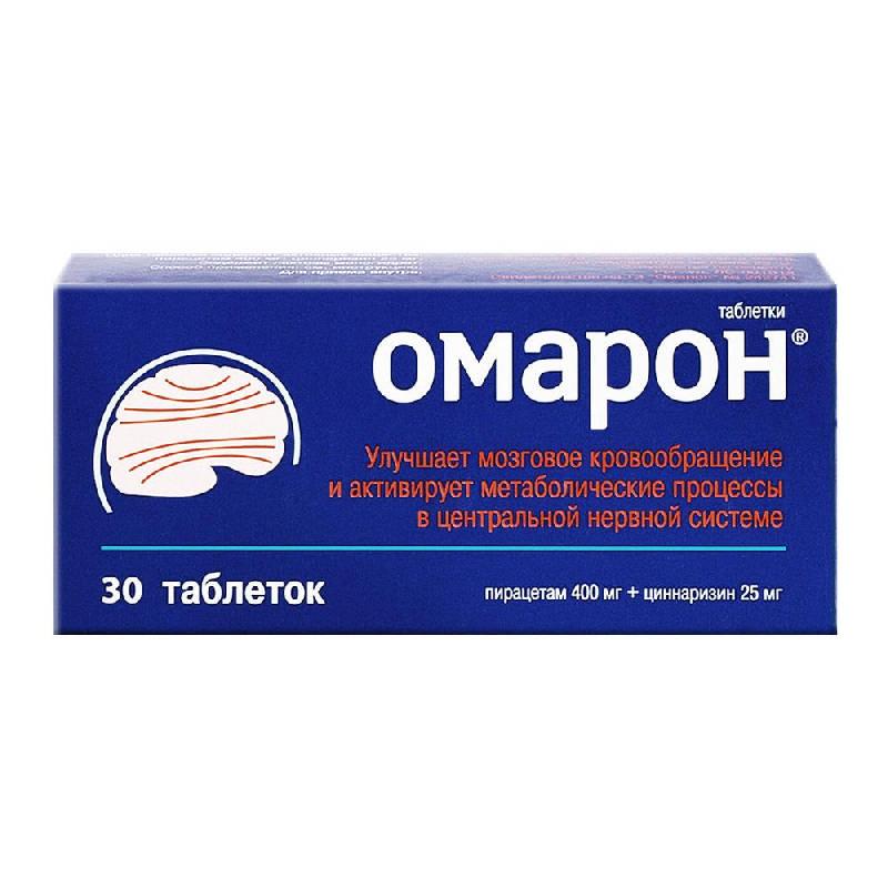 ОМАРОН таблетки 30 шт.