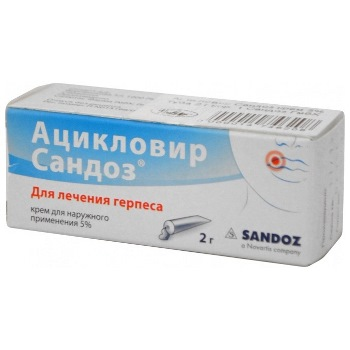 Ацикловир сандоз 5% 2г крем для наружного применения, фото №1