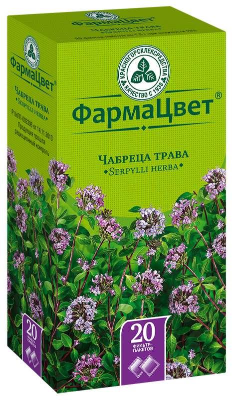 Чабрец трава 20 шт. фильтр-пакет, фото №1