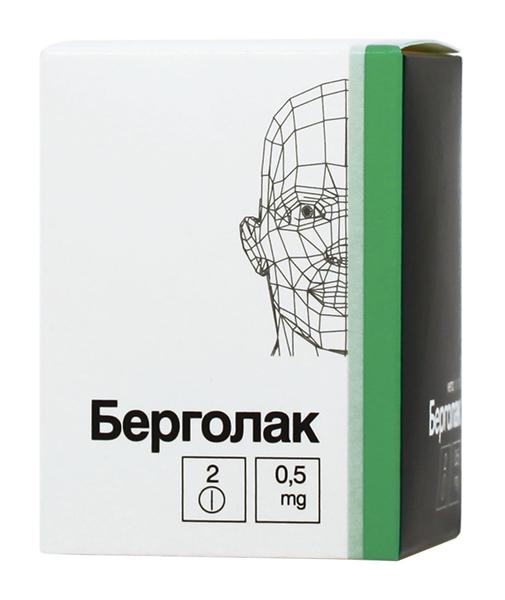 Берголак 0,5мг 2 шт. таблетки, фото №1