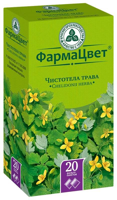 Чистотел трава 1,5г 20 шт. фильтр-пакет, фото №1