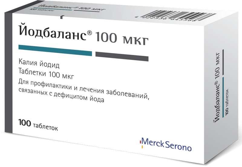 ЙОДБАЛАНС таблетки 100 мкг 100 шт.