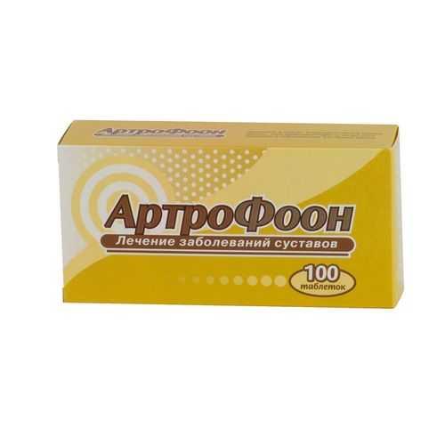 Артрофоон 100 шт. таблетки для рассасывания, фото №1