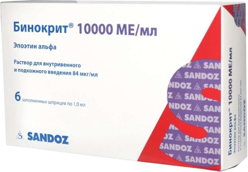 БИНОКРИТ 10000ЕД/1мл 6 шт. раствор для внутривенного и подкожного введения шприц
