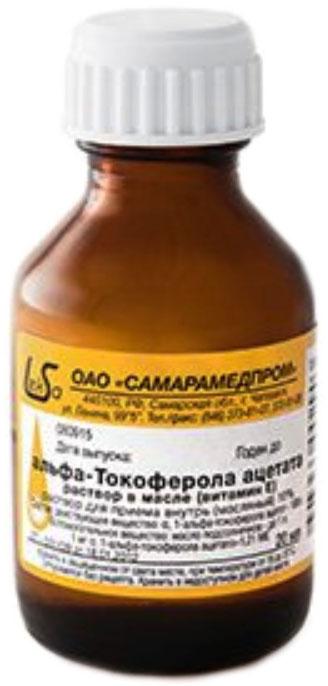 АЛЬФА-ТОКОФЕРОЛА АЦЕТАТ (ВИТАМИН Е) 100мг/мл 20мл раствор для приема внутрь масляный