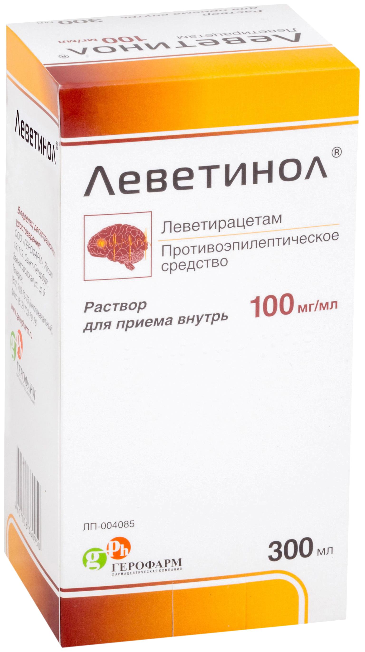 ЛЕВЕТИНОЛ 100мг/мл 300мл 1 шт. раствор для приема внутрь