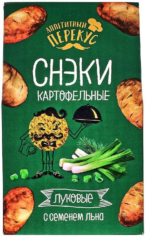 Аппетитный перекус снэки картофельные с семенами льна зеленый лук 100г, фото №1