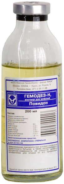 Гемодез н 200мл 1 шт. раствор для инфузий, фото №1
