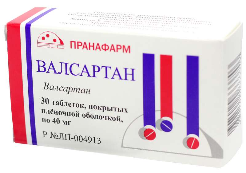 ВАЛСАРТАН таблетки 40 мг 30 шт.