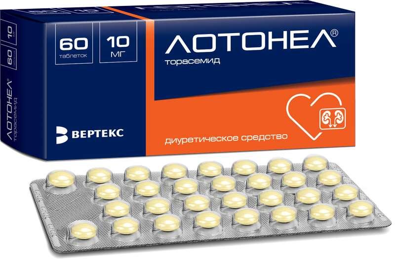 ЛОТОНЕЛ таблетки 10 мг 60 шт.