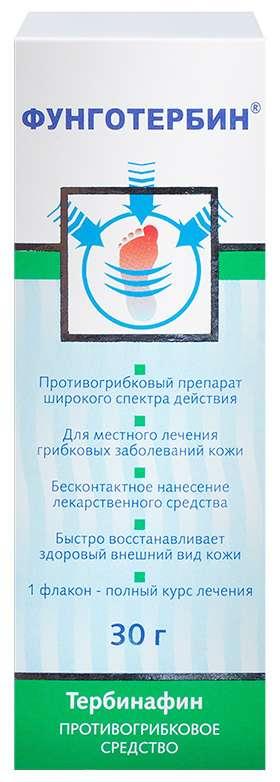 Фунготербин 1% 30мл спрей, фото №1